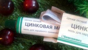 Препарат на основе оксида цинка