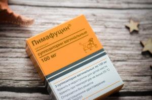 Принцип действия препарата Пимафуцин