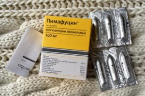 Суппозитории Пимафуцин для беременных женщин