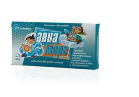 Таблетки Авиа-море для подавления симптомов укачивания