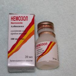 Препарат от лямблий: список популярных медикаментов