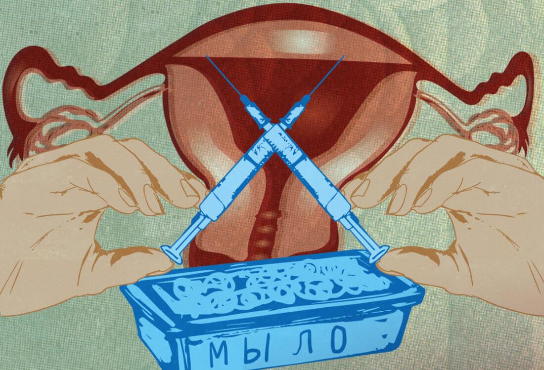 Травы для прерывания беременности - Люблю жить!