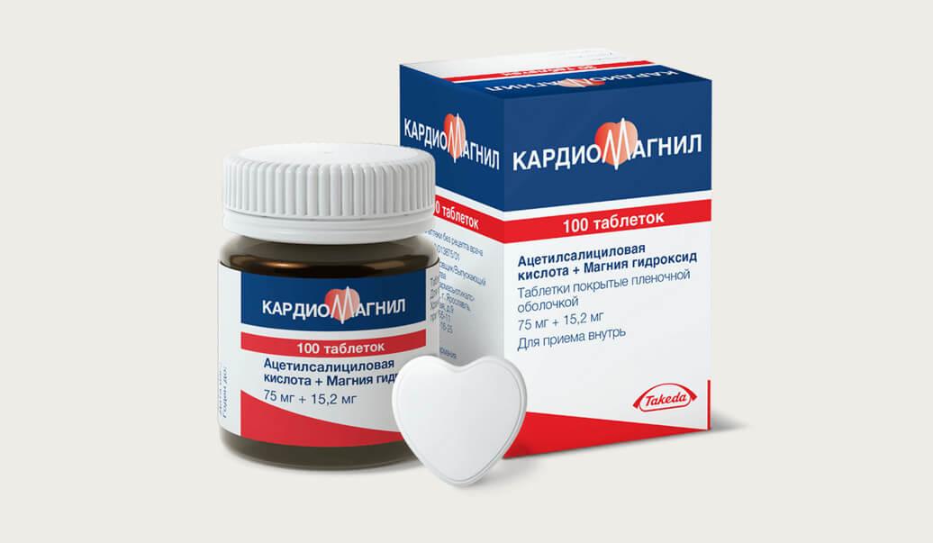 Препарат Кардиомагнил: почему нельзя заменять его обычным аспирином