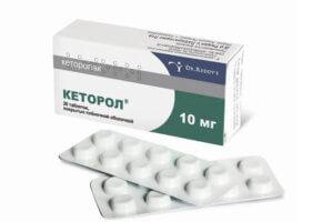 Побочные явления Кеторола