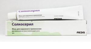 Различные формы препарата Солкосерил