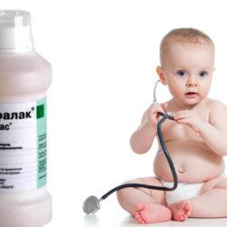 Какое средство от запора у детей поможет снять неприятную симптоматику
