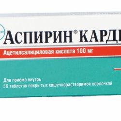 Аспирин или Кардиомагнил: что лучше и чем они отличаются