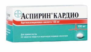 Характеристика препарата Аспирин Кардио