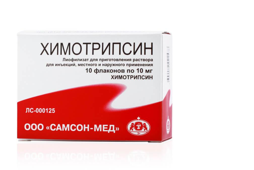 Химотрипсин – инструкция по применению, отзывы, показания