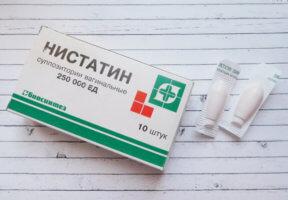 Лечение молочницы прямой кишки суппозиториями Нистатин