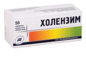 Состав таблеток Холензим