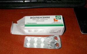 Лечение холензимом в период беременности