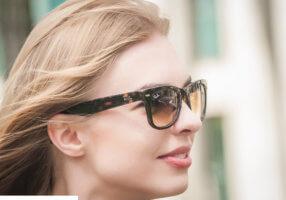 Использование солнцезащитных очков для защиты глаз