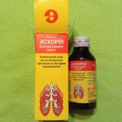 Сироп от кашля Аскорил: лекарственные формы, состав, влияние на организм
