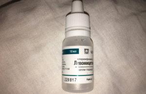 Лечение глазными каплями насморка