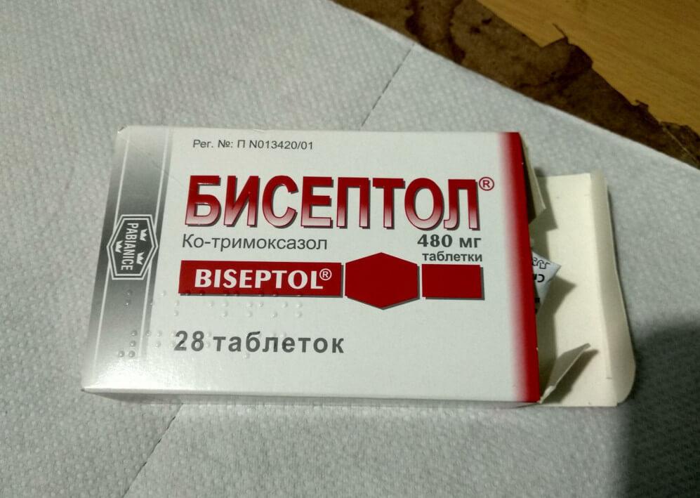 Бисептол: антибиотик или нет, лекарственная форма, инструкция к применению