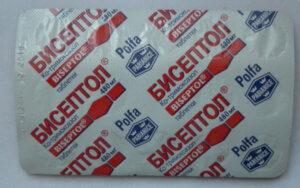 Прием таблеток Бисептол в период лактации