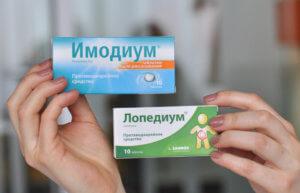 Лекарства на все случаи жизни