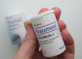 Лечение препаратом Траумель