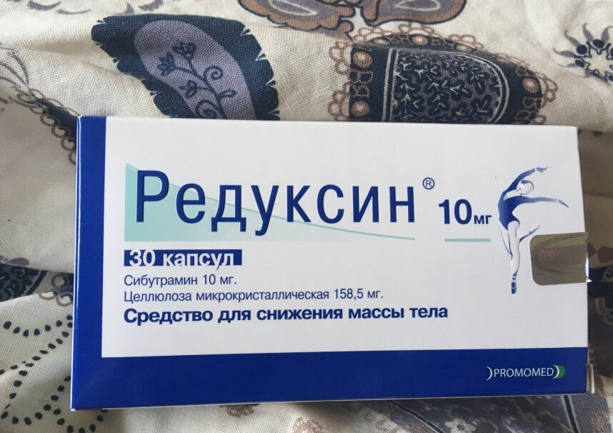 Инструкция Редуксина: отзывы, состав и лекарственная форма препарата