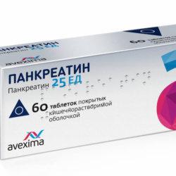 Инструкция лекарства Панкреатин: правила приема, аналоги