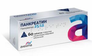 Состав лекарства Панкреатин