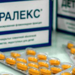 Курс лечения Детралекс: при каких заболеваниях и как принимают, противопоказания