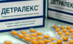 Состав лекарства Детралекс